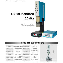 15k China Made Ultrasonic Plastic Welding Machine